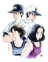 『サンデーうぇぶり』で連載を開始した高校野球漫画『H2』のイラスト (C)あだち充/小学館
