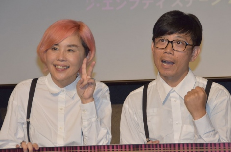新型エンターテインメントショー『THE EMPTY STAGE 2018 SUMMER』初日公演前囲み取材に出席した(左から)野沢直子、バッファロー吾郎・竹若元博