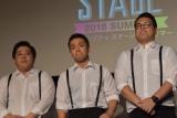 新型エンターテインメントショー『THE EMPTY STAGE 2018 SUMMER』初日公演前囲み取材に出席したバビロン