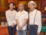 TBS系バラエティー『クレイジージャーニーゴールデンSP』収録後囲み取材に出席した(左から)小池栄子、松本人志、バナナマンの設楽統 (C)ORICON NewS inc.