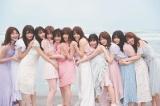 「チームかわいい欅」の海辺での集合写真