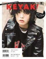 欅坂46の公式ツアーブック『KEYAKI』通常版裏表紙