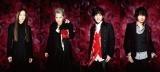 12月に東京ドームでクリスマスライブ『ラルクリ』を開催するL'Arc〜en〜Ciel