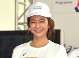 故郷・熊本の復興を願ったスザンヌ=復興支援リレー『未来(あした)への道 1000km縦断リレー2018』のグランドゴール式 (C)ORICON NewS inc.