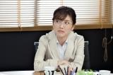 8月7日放送、NHK総合『LIFE!〜人生に捧げるコント〜』コント「働かせ方改革」より。会議室で議論する会社員を熱演する真野恵里菜(C)NHK