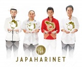 ジャパハリネット=NHK音楽番組『もっと四国音楽祭2018』出演
