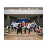 Hey! Say! JUMPのシングル「COSMIC☆HUMAN」が1位