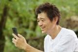 日本テレビ系連続ドラマ『高嶺の花』第5話から出演する博多華丸・大吉の華丸 (C)日本テレビ