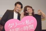(左から)小田井涼平、LiLiCo (C)ORICON NewS inc.