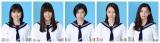 TBS系連続ドラマ『チア☆ダン』では3周連続副音声祭りを開催(左から)土屋太鳳、石井杏奈、佐久間由衣、山本舞香、朝比奈彩 (C)TBS