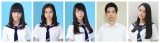 TBS系連続ドラマ『チア☆ダン』では3周連続副音声祭りを開催(左から)大友花恋、箭内夢菜、志田彩良、清水尋也、八木莉可子 (C)TBS
