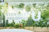USEN-NEXT HOLDINGS新本社