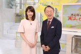 """池上彰氏が""""女優""""カトパンをイジる(C)日本テレビ"""