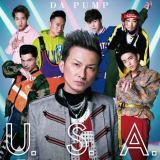 DA PUMPのシングル「U.S.A.」のジャケット写真