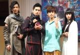 (左から)渡邊圭祐、押田岳、奥野壮、大幡しえり (C)ORICON NewS inc.