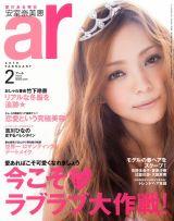 『ar』2010年2月号