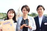 『東京ディズニーリゾート・アプリ』開発者であるオリエンタルランド安村敦子さん、三本佳世子さん、山本峻さん(左から)(C)Disney