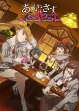 『あかねさす少女』本キービジュアル(C)Akanesasu Anime Project (C)Akanesasu Game Project