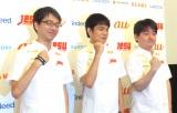 (左から)杉村直紀選手、相原翼選手、赤坂哲郎選手=『eスポーツ競技日本代表選手壮行会』 (C)ORICON NewS inc.