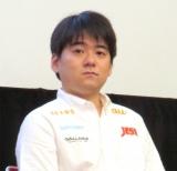 相原翼選手『eスポーツ競技日本代表選手壮行会』 (C)ORICON NewS inc.