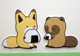 会場の色んなところにいるヌキとキツネのパネル=『タヌキとキツネ』の企画展『タヌキとキツネ展 〜タヌキ山にようこそ!〜』 (C)ORICON NewS inc.