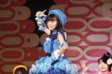 昼PIT公演でお披露目された山形代表メンバー・御供茉白(12)(C)AKS