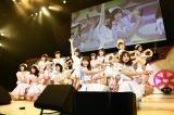 『8月8日はエイトの日 夏だ!エイトだ!ピッと祭り!』朝PIT公演より(C)AKS