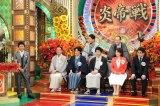 8月9日放送、MBS・TBS系『プレバト!!』浜田雅功と「夏の炎帝戦・決勝」に出場する7人の名人・特待生(C)MBS