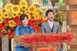 8月9日放送、MBS・TBS系『プレバト!!』MCの浜田雅功(右)と豊崎由里絵(MBSアナウンサー)(C)MBS