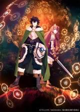 『盾の勇者の成り上がり』ティザービジュアル (C)アネコユサギ/KADOKAWA/盾の勇者の製作委員会