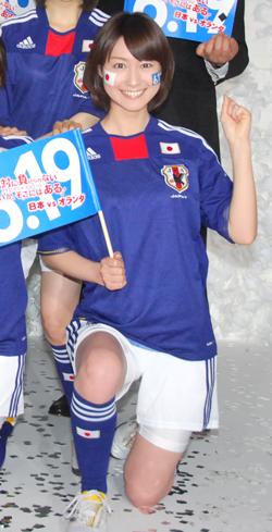 『2010FIFAワールドカップ南アフリカ』の記者会見に出席した小川彩佳アナウンサー (C)ORICON DD inc.