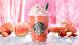 7月20日から発売中の『ピーチ ピンク フルーツ フラペチーノ』税抜620円