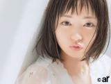 『ar』9月号に登場する欅坂46・今泉佑唯