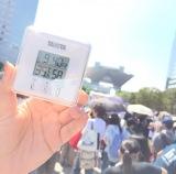 『コミケ94』が開幕。会場の東京ビックサイトの気温は35℃に到達