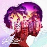 FTISLANDの18thシングル「Pretty Girl」