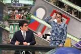 10日放送のバラエティー番組『全力!脱力タイムズ』の模様(C)フジテレビ