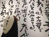 金沢21世紀美術館で開催中の『スタジオジブリ 鈴木敏夫 言葉の魔法展』(8月25日まで)場内を散歩するカオナシ(右)(C)TS