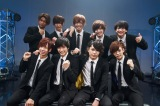 (前列左から)奥山ピーウィー、小澤廉、飯山裕太、わたる(後列左から)IGU、中島拓斗、しだっくす、森勇翔、あつし