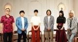 8月26日、9月30日に放送されるBSフジの特別番組『OTOSEN』 (C)BSフジ