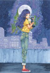 『青少年のための小説入門』裏表紙(C)イラストレーション/小畑健