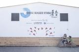 神奈川・鎌倉の由比ヶ浜海水浴場にオープンした海の家、AMUSE SEASiDE STUDiO「夏音-Canon-」