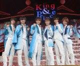ツアー初日2ndシングルを10月10日に発売することを発表したKing & Prince