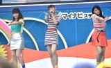 『ようこそ!! ワンガン夏祭り THE ODAIBA 2018』内イベントに登場したChuning Candy (C)ORICON NewS inc.
