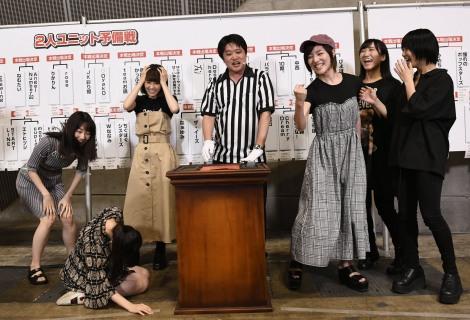 じゃんけん大会予備戦初戦で敗退しひざから崩れ落ちたNGT48荻野由佳(C)AKS