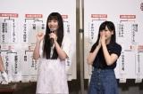 前回覇者の荒巻美咲(左)&運上弘菜(ともにHKT48)の2人組ユニット「fairy w!nk」は本戦進出決定(C)AKS