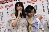 1年越しのユニット「なぁゆみ」本戦出場ならず…涙する瀧野由美子と謝る岡田奈々(C)AKS
