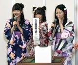 「火の国熊本三銃士」(左から井上瑠夏、倉野尾成美、田中美久)(C)AKS