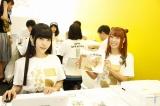ボランティアプロジェクト『RockCorps』にサプライズ参加した(左から)相沢梨紗、成瀬瑛美