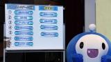 6回目の開催『お笑いバイアスロン2018』決勝戦は8月25日、QAB琉球朝日放送で生放送(C)QAB