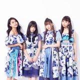 9nine、新曲「願いの花」を配信限定でリリース